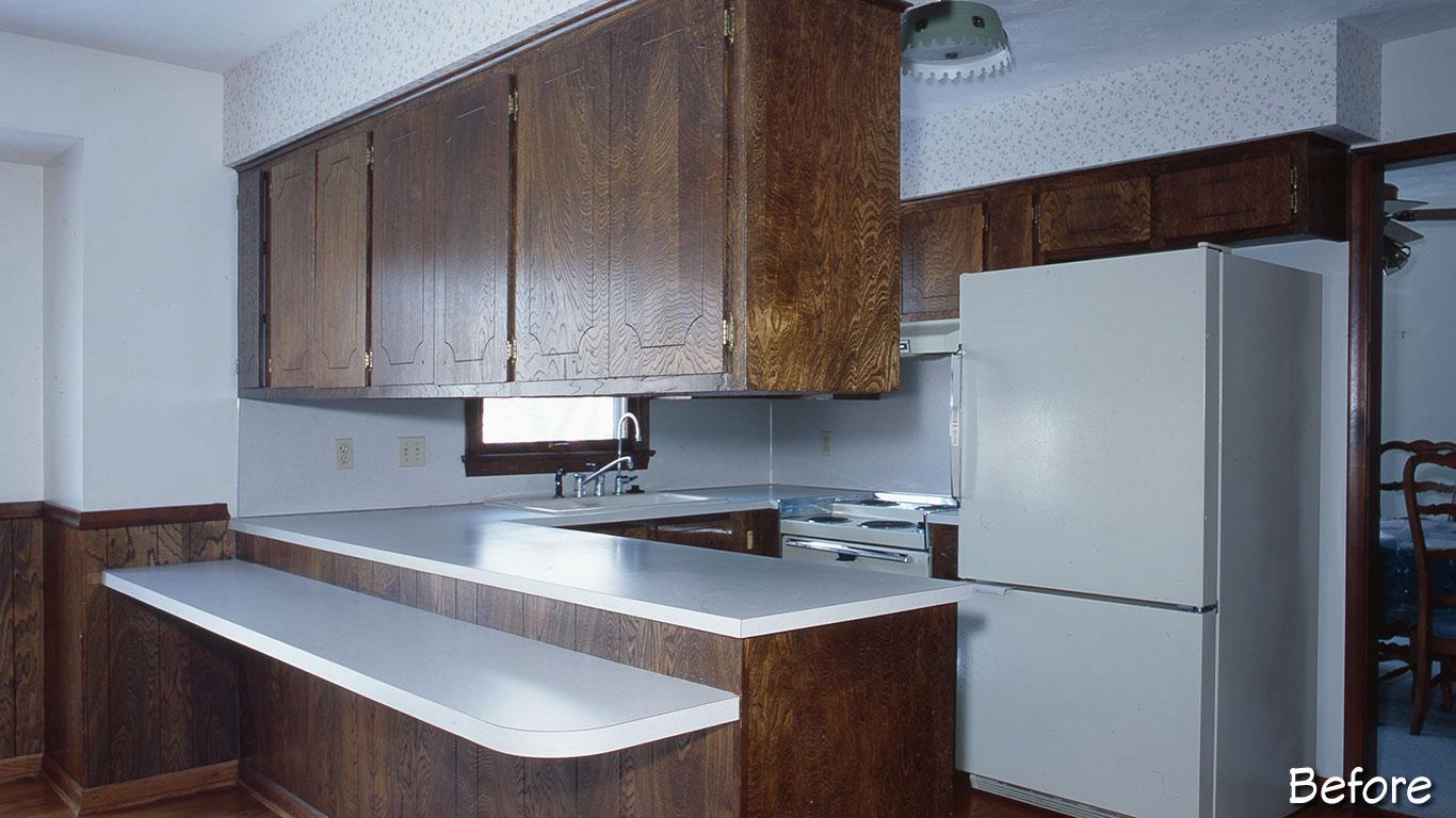 Kitchen Gallery | Ward\'s Kitchens & Baths, Inc.